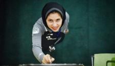 مسابقات رنکینگ جهانی دارت در شیراز/تصاویر