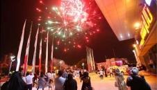 بیستمین جشنواره تابستانی کیش/تصاویر